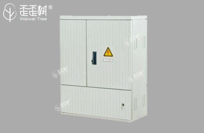Outdoor Cabinet Mould.jpg
